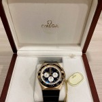 Omega Constellation Double Eagle Chronograph Rose Gold Ref. 1619.51.91