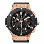 Hublot Big Bang Rose Gold Ceramic 301.PM.1780.RX