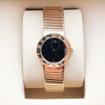 Bvlgari Tubogas Yellow Gold BB26 2T